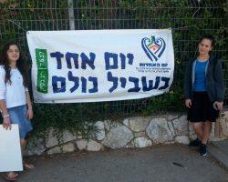 unityisrael17-jpg7